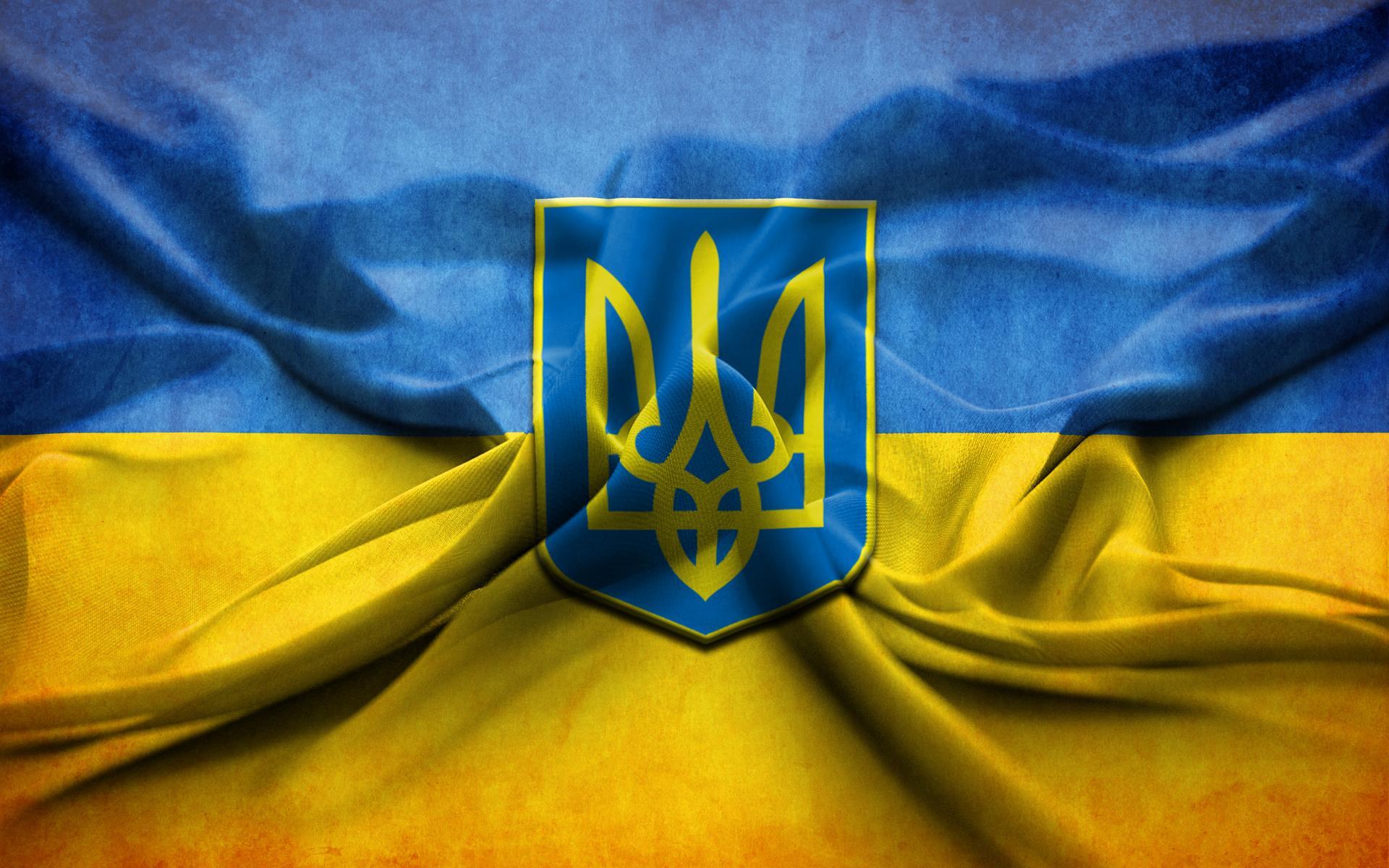 'Работа по Украине