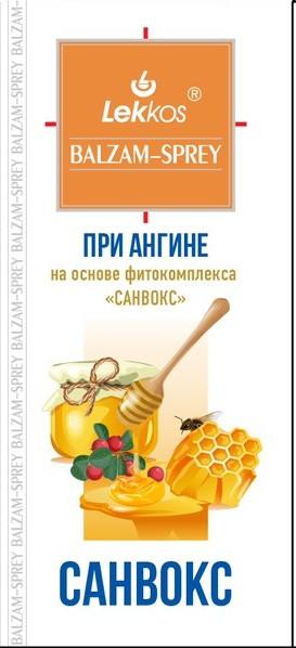 Бальзам-спрей ЛЕККОС «САНВОКС» с маслом ветивера – спрей для горла при ангине, першении, осиплости, потере голоса 30 мл с дозатором-распылителем
